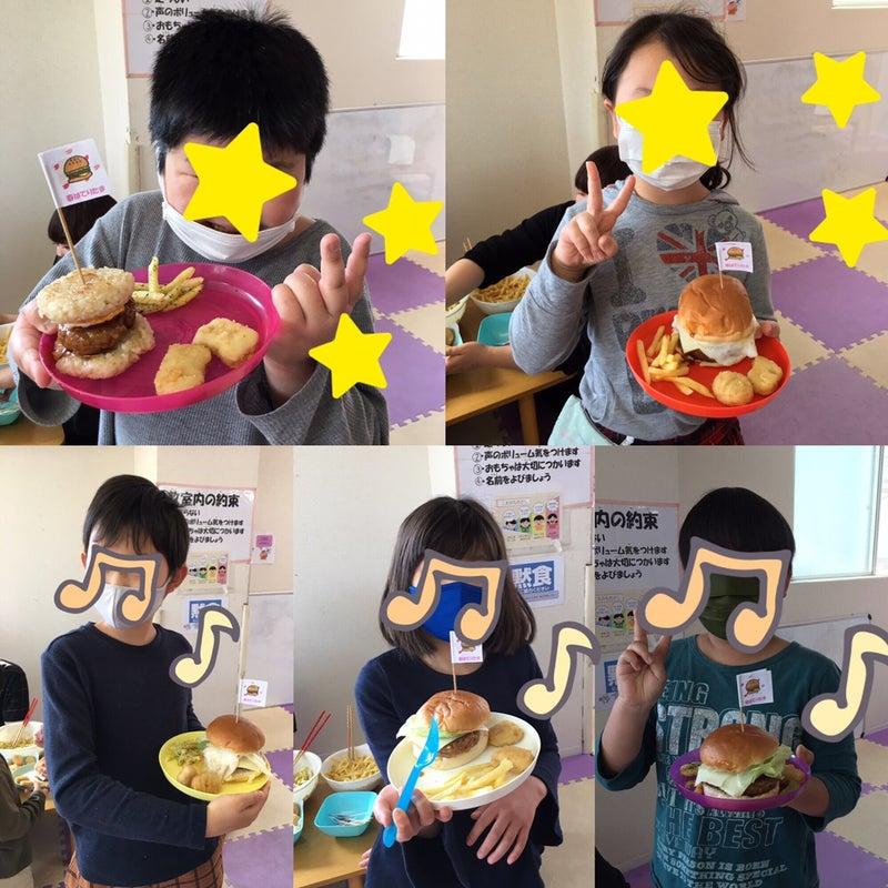 o1080108014927190752 - ♪4月10日(土)♪toiro戸塚