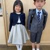 【保育室ぽっぽ】新年度4月が始まりました!の画像