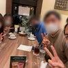 2021/4/15まったり夜カフェ会やりました!笑いが絶えない1時間30分の画像