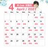 ★浜松院5月出勤カレンダー★GWは綺麗になっちゃう?の画像