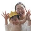 【育児】0歳~1才おもちゃ色々!!おもちゃなんてなに選べばいいのっ?って方への画像