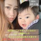 【産後ケア整体ママの声】米子市/腰痛╱骨盤ゆがみ╱骨盤開きの記事より