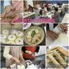 旬の食材で料理講座〜Fromボナペティ〜の画像