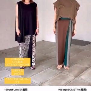 CHIGNON online collection②の画像