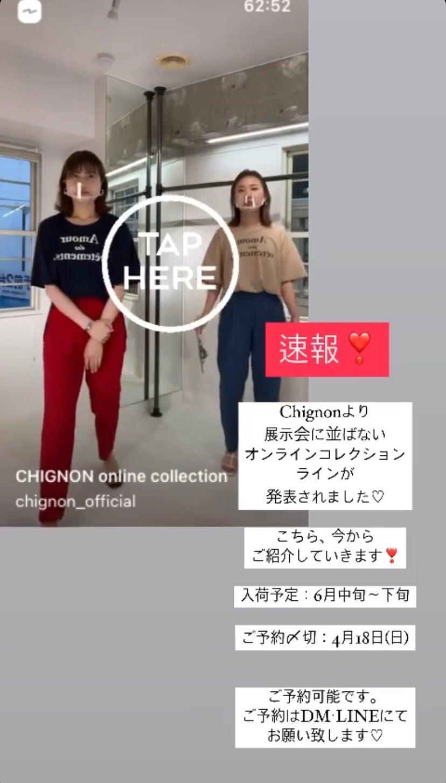 CHIGNON オンライン限定コレクション ①