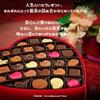 人生はチョコレートの箱のようなものの画像