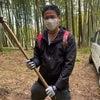 タケノコ掘りに!!の画像