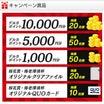 西武園記念競輪 三日目 準決勝