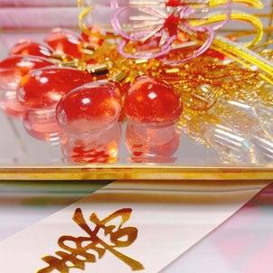 桜の寿ぎ 到着メッセージの画像
