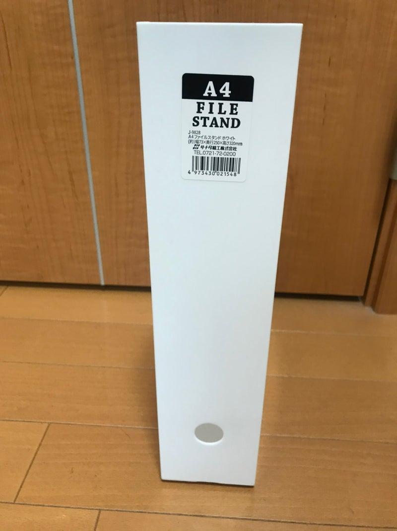 https://blog.ameba.jp/ucs/entry/srventryupdateinput.do?id=12669049363