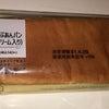 四角いつぶあんパン(ホイップクリーム入り)(ローソン)の画像