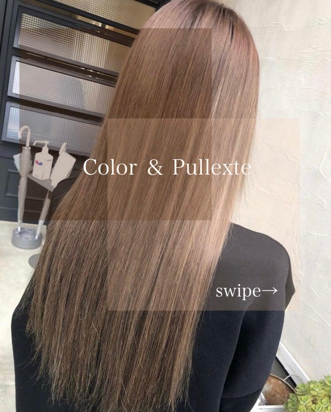 color & pullexte