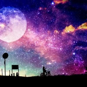 占星術は人生哲学!学問だ♪太陽と月、どっちの生き方を選ぶ?の画像