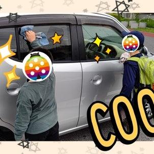 ✧*。洗車をしよう!!✧*。の画像