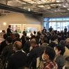 牧之原市図書交流館「いこっと」開館式の画像