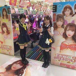 サイバースパーク上野店さん島咲の画像