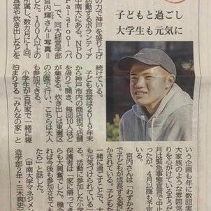 息子が神戸新聞に掲載されました‼️の画像