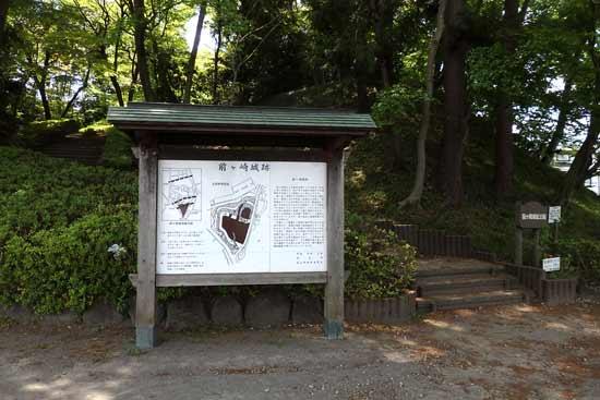 前ヶ崎城【3】