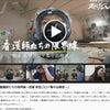 NHKスペシャル「看護師たちの限界線 密着 新型コロナ集中治療室」の画像