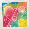 初体験♡パステル画によるヒーリングアートの画像