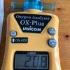 酸素濃縮装置とは?の画像