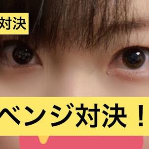夫婦ポケカ!リベンジ! / チャンネルdicediceの画像