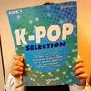 K-POP大好きっ娘ちゃん!の画像