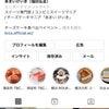 「チーズケーキ多め♪」スイーツ専門家 あまい けいき Instagramの画像