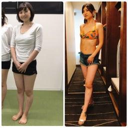 画像 痩せられない女性がダイエット失敗する原因 の記事より 2つ目
