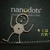 ナノドッツでアニメーション?!の画像
