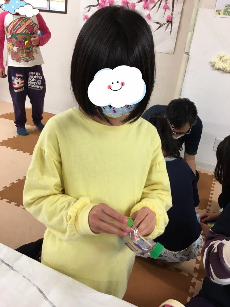 o1080144014928712728 - ♪4月17日(土)♪toiro戸塚