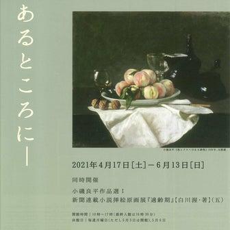 追記二つ:三浦&木原ペアがアイスショーに出場、そしてイタリアからの情報
