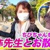 【犬とお散歩】最新YouTube動画☆アップ中です!の画像