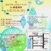 【シンギングボウル体験&スピリチュアルイベント】in 耕雲禅寺の画像