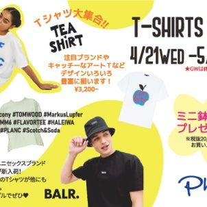 Phare伊勢本店 ☆T-SHIRTS FAIR☆の画像