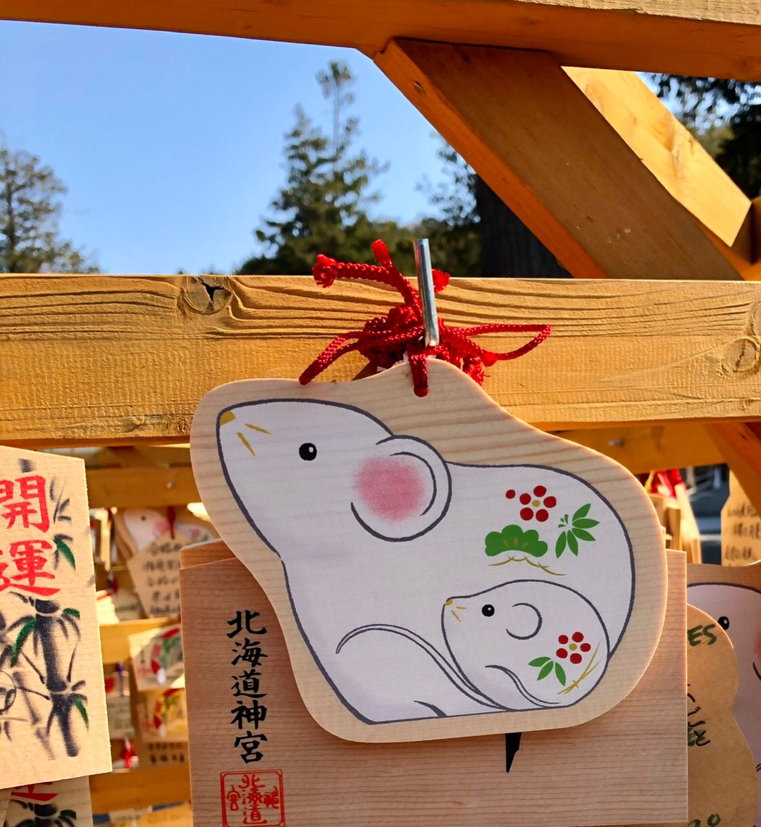大吉方位旅行・北海道神宮 広大な境内【六花亭茶屋】で名物の焼き餅を