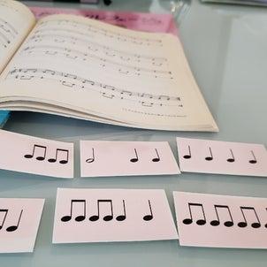ピアノ指導者のためのカウンセリングレッスンの画像
