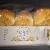 地元企業がコラボ。身体に良い「食パン」の画像