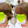 湿気で髪がはねる!くせを取りやすいブロー方法!の画像