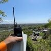 4/18(日) 第54回山岳ロールコール@草花丘陵&ハムらde無線フェアの画像