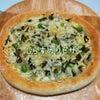 ※中止※【内容】5/16「親子deクッキング」しらすのりピザの画像
