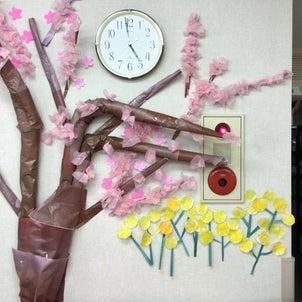 ♪姥が山観桜会♪の画像