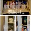 【実例】洗面所、限られたスペースこそ使いやすく♪の画像
