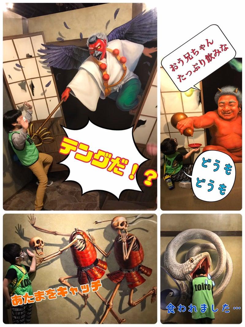 o1080144014929424941 - ⭐︎4月18日(日) toiro武蔵小杉 vol.46⭐︎
