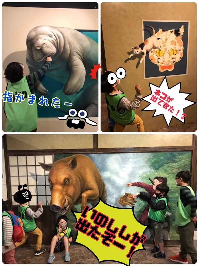 o1080144014929424928 - ⭐︎4月18日(日) toiro武蔵小杉 vol.46⭐︎