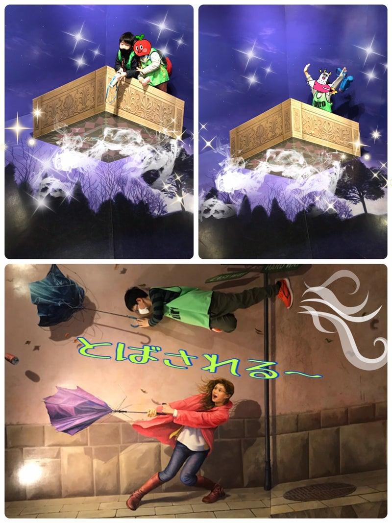 o1080144014929424943 - ⭐︎4月18日(日) toiro武蔵小杉 vol.46⭐︎