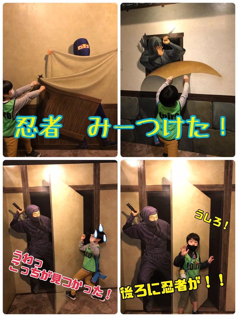 o1080144014929424925 - ⭐︎4月18日(日) toiro武蔵小杉 vol.46⭐︎