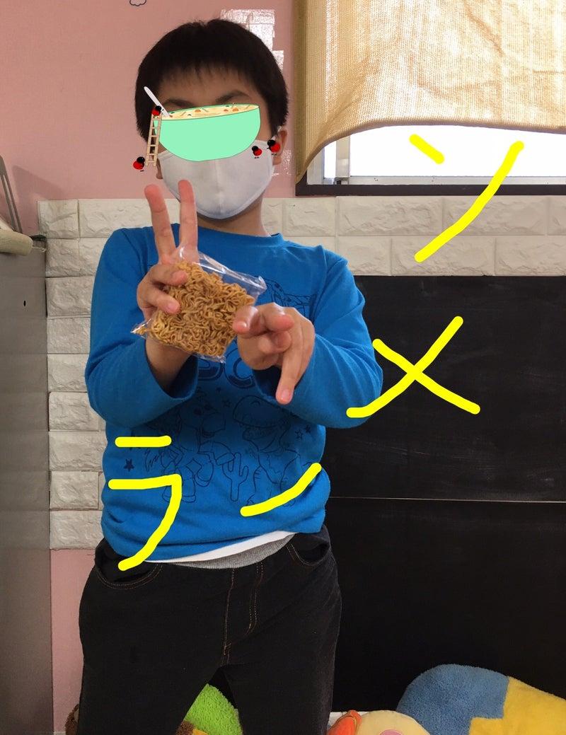 o1080140214929452364 - ♪4月15日(木)♪toiro戸塚