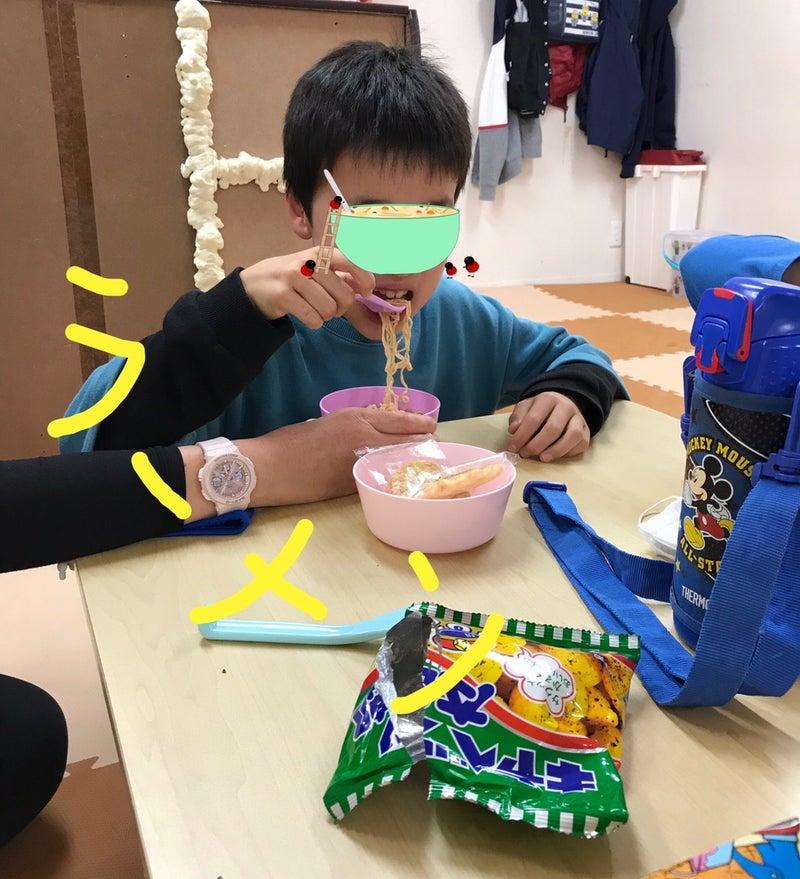o1080118614929452384 - ♪4月15日(木)♪toiro戸塚
