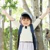 ☆養育費を受け取ることは子供の権利☆の画像